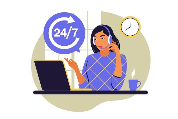 Dienst 24 7-concept. ondersteuning van het callcenter. vector illustratie. vlak