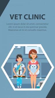 Dierenarts kliniek wachtrij poster vector kleur sjabloon