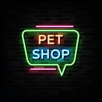 Dierenwinkel neon teken. ontwerpsjabloon neon stijl