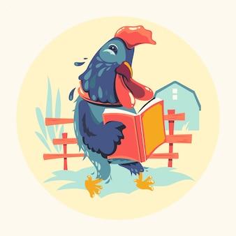 Dierlijke karakters die boeken vectorillustratie lezen. rooster chicken bookworm