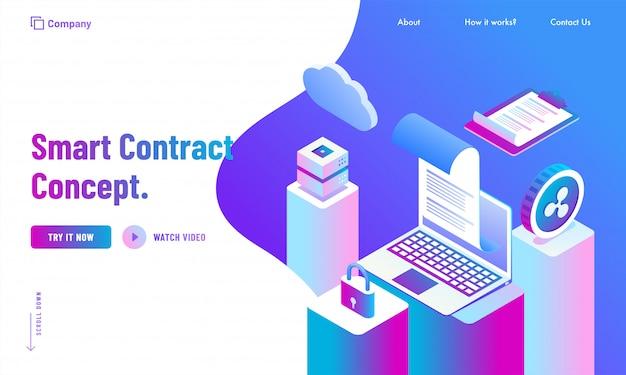 Digitaal elektronisch contract en document met gegevensbeveiliging