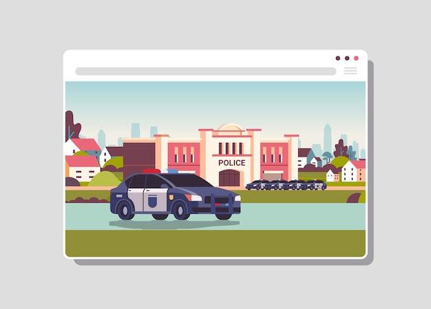 Digitaal stadspolitiebureau afdelingsgebouw met politiewagen webbrowservenster horizontaal