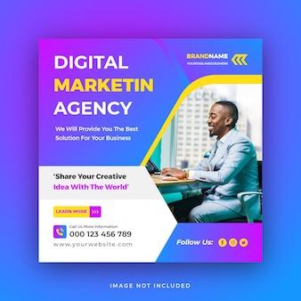 Digitale marketing sociale media post promotionele vierkante webbanner sjabloon ontwerpen