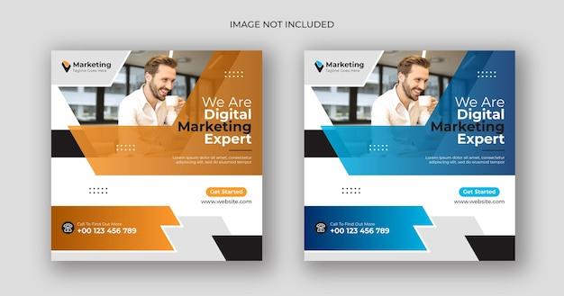 Digitale marketing sociale media post vierkante sjabloon voor spandoek