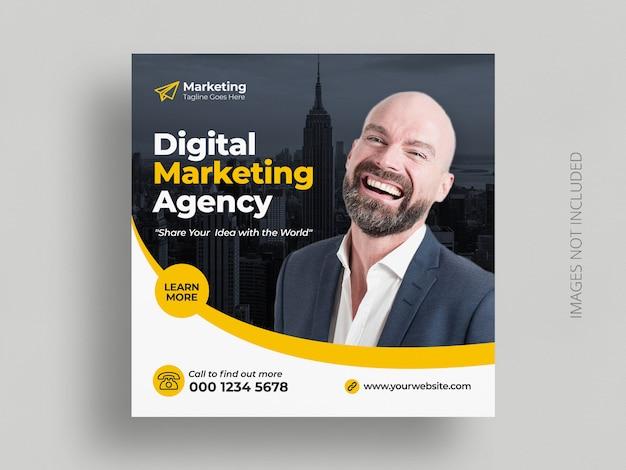 Digitale zakelijke marketing sociale media post banner vierkante flyer-sjabloon