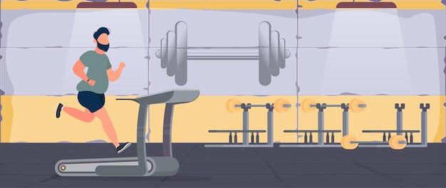 Dikke man loopt op een loopband in de sportschool. het concept van het verliezen van gewicht en een gezonde