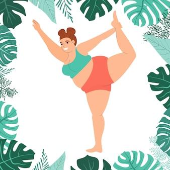Dikke vrouw doet yoga selflove fitness en overgewicht vet meisje zit in yoga pose