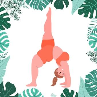 Dikke vrouw doet yoga zelfliefde en lichaamspositief fitness en overgewicht dik meisje zit in yoga