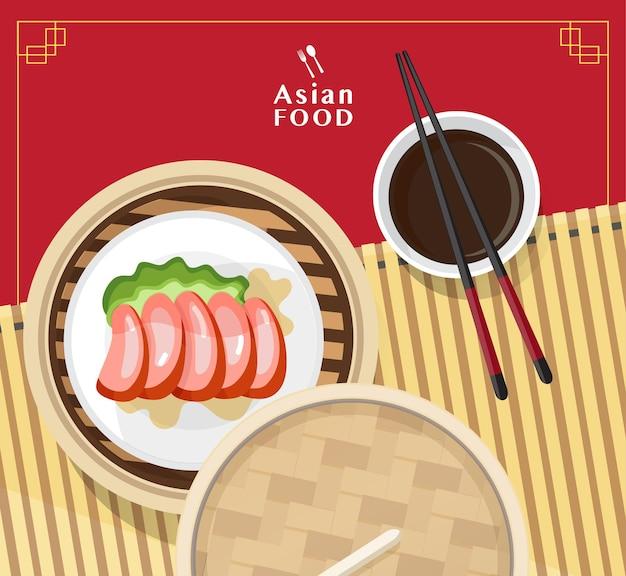 Dim sum illustratie van chinees eten, aziatisch eten dim sum in steamer