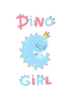 Dino baby prinses poster met schattige letters. kinderachtige eenvoudige scandinavische cartoon doodle stijl. een komisch lettertype, ideaal voor kamerverpleegkundigen. pastel palet.