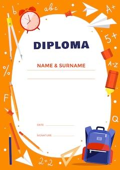 Diploma sjabloon voor school- of basisschoolkinderen. kleurrijke schoolvoorwerpen: rugzak, verdelers, teken, wekker, potlood. illustratie.