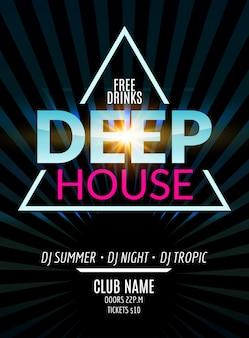 Disco party flyer ontwerpen. dansbanner voor muziekclub. disco nachtleven poster abstracte sjabloon