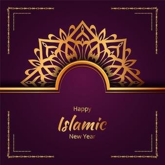 Dit is luxe decoratieve mandala islamitische achtergrond, arabesk stijl.