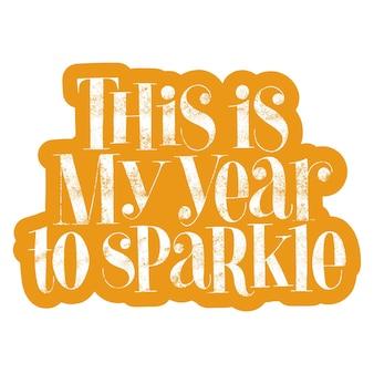 Dit is mijn jaar om handgetekende letters te laten schitteren