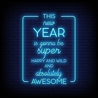 Dit nieuwe jaar zal super gelukkig zijn en zal en absoluut geweldige neon tekens tekst vector