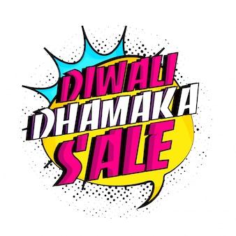 Diwali dhamaka verkoop banner in pop art stijl.