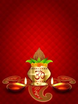 Diwali diya en kalash ontwerp