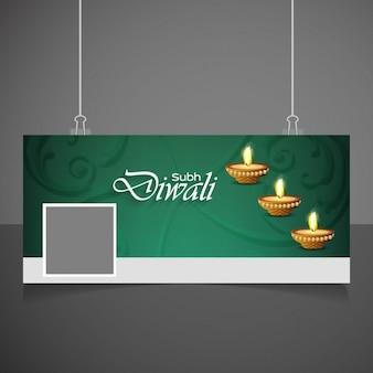 Diwali facebook cover design