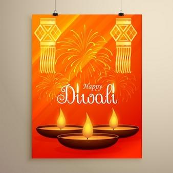Diwali festival flyer ontwerpen met diya vuurwerk en opknoping lampen