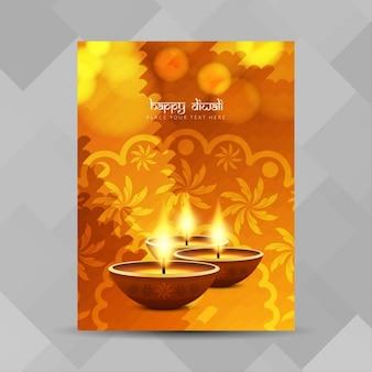 Diwali festival helder flyer ontwerp