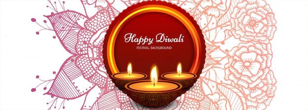 Diwali-festival kleurrijke decoratieve banner