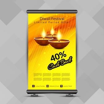 Diwali festival roll up banner standontwerp