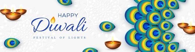 Diwali festival vakantie ontwerp met papier gesneden stijl van pauwenveer en diya - olielamp. rond frame op witte achtergrond. vector illustratie.