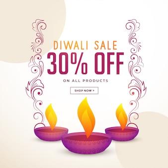 Diwali festival verkoop en aanbieding poster ontwerpsjabloon