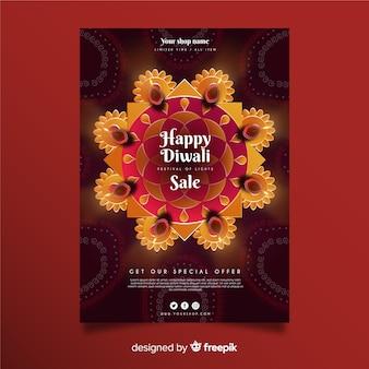 Diwali festival verkoop folder sjabloon
