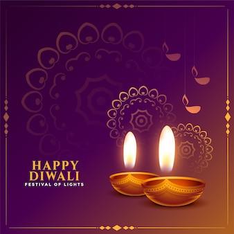 Diwali-festivalachtergrond met realistisch diya-ontwerp