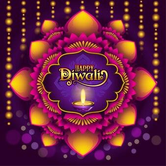 Diwali-groeten met lotus-versiering