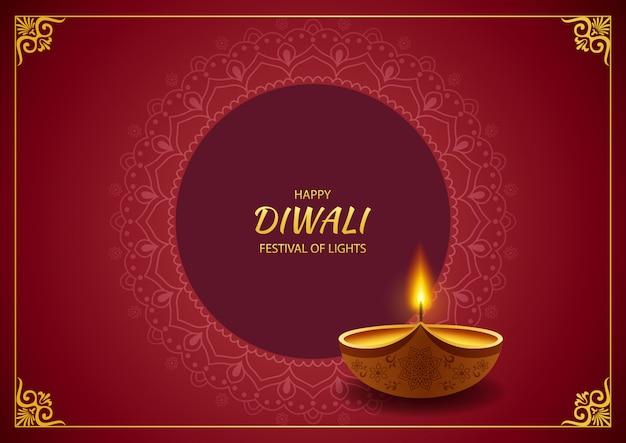 Diwali hindoe festival wenskaart