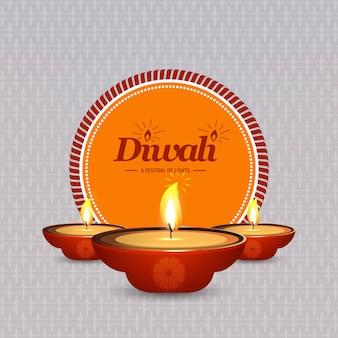 Diwali-ontwerp lichte achtergrond en typografievector