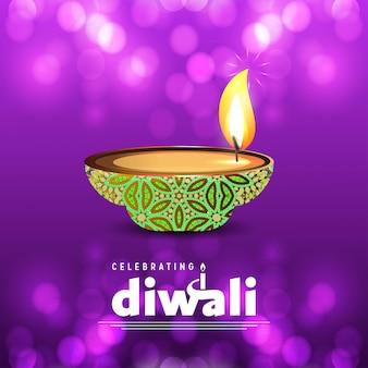 Diwali ontwerp paarse achtergrond en typografie vector