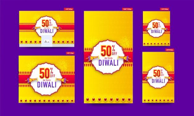 Diwali sale poster- en sjablooncollectie met 50% kortingsaanbieding en megafoon op geel en rood.