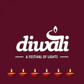 Diwali typo achtergrond