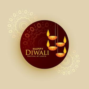 Diwali vakantie wenskaart vector design met hangende lampen