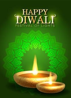 Diwali-vakantieachtergrond voor licht festival van india