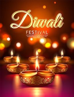 Diwali-vakantieaffiche met realistische gloeiende diya-kaarsen traditioneel hindoe-festival