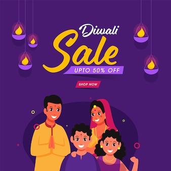 Diwali-verkoopaffiche met geluksfamiliekarakter.