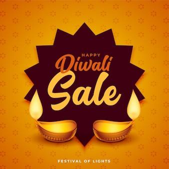 Diwali-verkoopposterontwerp voor zakelijke promotie op festival