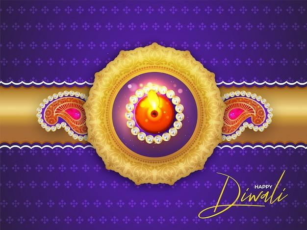 Diwali-wenskaart