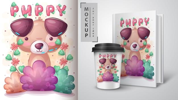 Dog in bush poster en merchandising