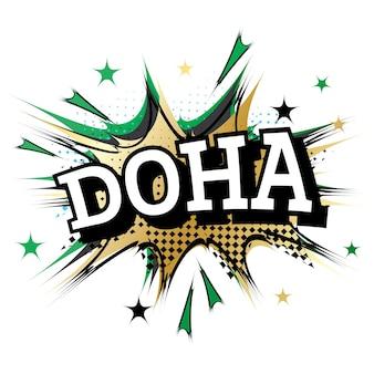 Doha komische tekst in pop-art stijl. vectorillustratie.