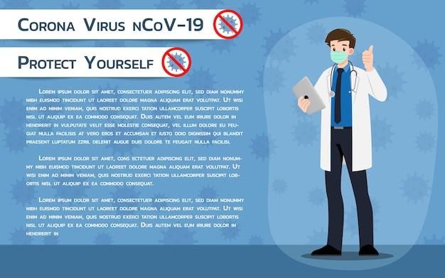 Dokter draagt chirurgisch beschermingsmasker tegen het virus. informatieve postersjabloon