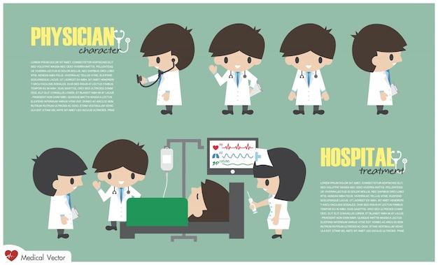 Dokter en ziekenhuisafdeling in ziekenhuis Premium Vector