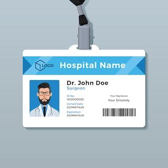 Dokter id-kaartsjabloon