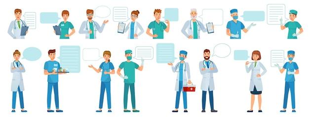 Dokter mening. arts consult. artsen met klembord, lege tekstballon voor diagnose, medische advies gezondheidsdienst vector set. artsen met apparatuur als stethoscoop, kit