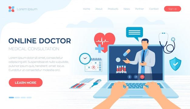 Dokter videocalling op laptop scherm. gezondheidszorg online medische consultatie en ondersteunende diensten concept.