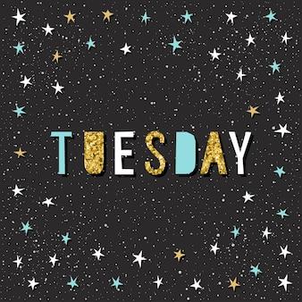 Donderdag kaartsjabloon. handgemaakte kinderachtig hoekige stoffen ster en zondag citaat brieven geïsoleerd op zwart voor ontwerp kaart, uitnodiging, behang, album, plakboek, t-shirt, kalender enz. gouden textuur